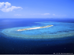 nagannu island