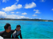okinawa water sports