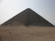 DAH 赤のピラミッド2