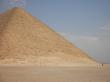 DAH 赤のピラミッド