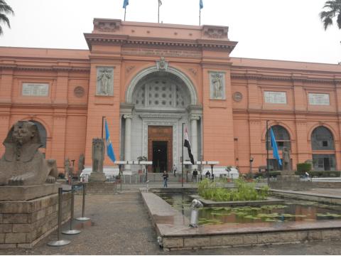CAI エジプト博物館