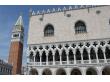 Ducal Venice1