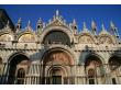 Golden Basilica 1