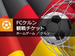 Germany6