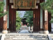 万福寺 三門