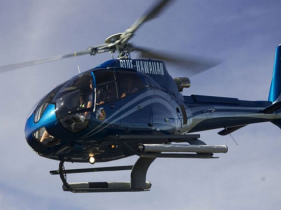 Blue Hawaiian Volcano Helicopter Tour Private Charter From Hilo Amp Waikol