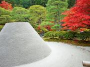 Ginkakuji Garden Zen sand garden