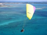 paragliding okinawa