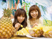 Eating fresh local pineapple at Nago, Okinawa