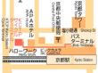 京都駅レンタサイクルターミナル
