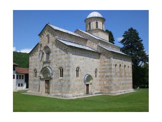 【プライベートツアー】コソボの中世建造物群 世界遺産めぐり1日観光<車+ガイド貸切/昼食付/プリシュティナ発> | コソボ旅行の観光・オプショナルツアー予約 VELTRA
