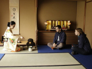 An English language formal tea ceremony