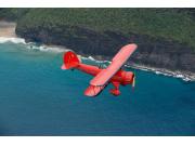 Biplane 3