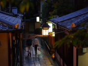 Historic Gion at night