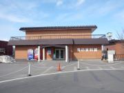 10【ばんえい】馬の資料館(外観)