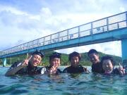 ダイビング終了3