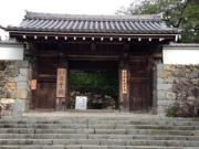 Main gate of Sanzenin Temple