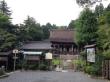 Shorinin Temple main hall