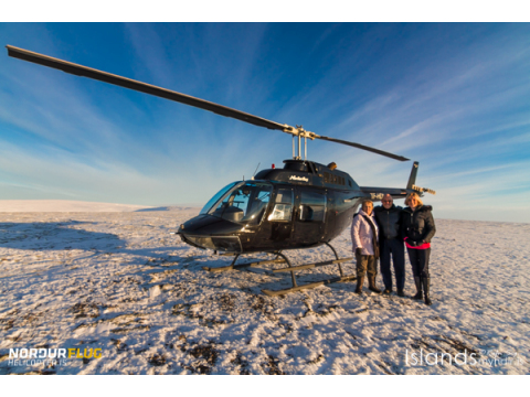 Helicopter Tours Iceland Things To Do Reykjavik Tours Amp Activities Fu