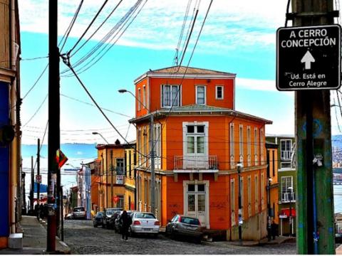 チリの世界遺産観光ツアー