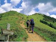 Mt. Kenzan