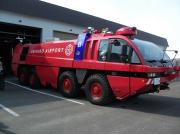 13【空港見学】消防車