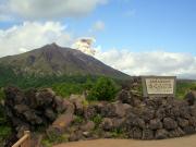 有村溶岩展望所迫力の爆発シーンも間近で