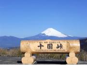 山頂_富士山