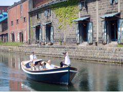 Cruising down the Otaru Canal