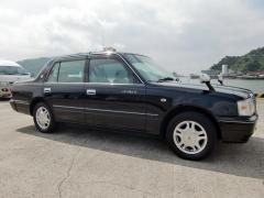 VIP特別仕様車