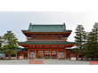 Otenmon Gate at Heian Jingu Shrine2