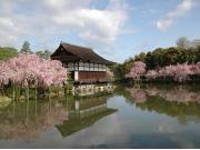 Heian Jingu Shrine Shinen Garden