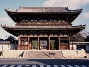 Niomon Gate at Ninna-ji Temple