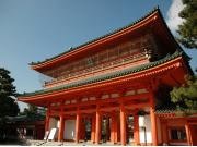 Otenmon Gate at Heian Jingu Shrine