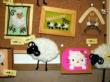 gs19羊毛06.06.011-210x157