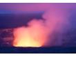 Kilauea Halemaumau