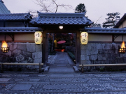 Nanzenji Junsei Exterior