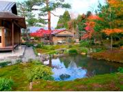 Garden at Nanzenji Junsei