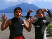 支笏湖体験2