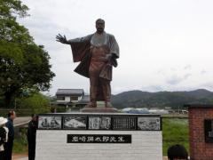 岩崎弥太郎