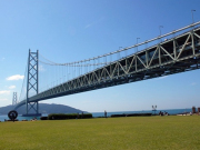 The huge span of the Akashi Kaikyo Bridge