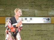 京都フォーシーズン キモノで銀ブラ07