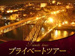 panoramic-drive_main