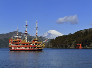 Hakone Sightseeing Cruise (Hakone Pirate Ship)
