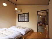 品の木 【本棟】2階硫黄泉露天風呂付大型和室
