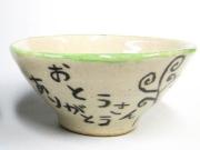 うづま陶芸教室 ウェディング06