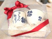 うづまこ陶芸教室wedding09