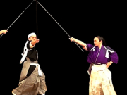 Traditional Kembu sword fighting