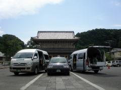 3種類の車両