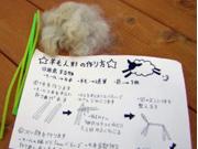 ふれあい牧場(ファームズ千代田)10